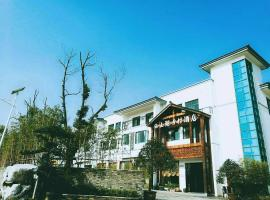 Xianshan Lake Village Hotel, Changxing (Shigugang yakınında)