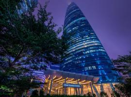 Four Seasons Hotel Guangzhou, Cantón
