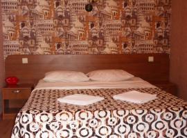 Hotel na Zelenoy, Rosztov-na-Donu