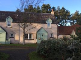Blackfriar Cottage, Сент-Эндрюс (рядом с городом Кингсбарнс)