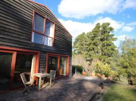 Rutland Cottage