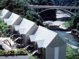 Kinugawa Park Cottage