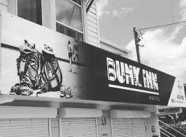Bunk Inn Hostel, Bundaberg
