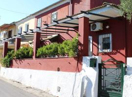 Kanellina House