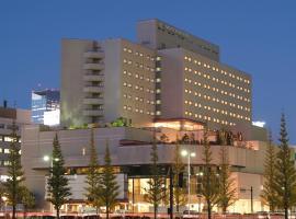 센다이 고쿠사이 호텔