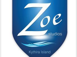 ΖΟΕ studios, Kýthira (рядом с городом Frátsia)