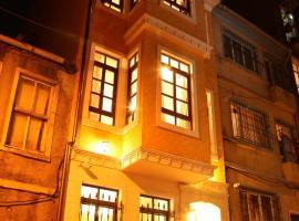Villa Pera Suite Hotel