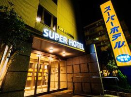 Super Hotel Minami Hikone Ekimae, Hikone