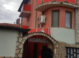Хотел Виама, Mineralni Bani (Bryagovo yakınında)