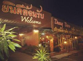 Duang Dara Guesthouse, Mae Rim (in de buurt van Ban Huai Sai)