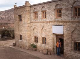 Maison d'Hôtes Agdal Telouet