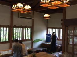 Otsu Nature Garden, Akiruno