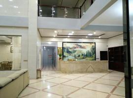 Dawei Mountain Wanfu Vacation Hotel, Liuyang (Gangkoupu yakınında)