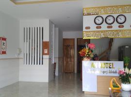 An Hotel, Liên Trì (3)