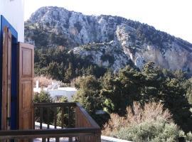Zia with a view - Ζια με θεα, Lagoúdi Zía (рядом с городом Amanioú)