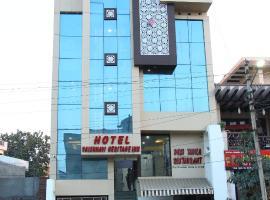 OYO 15485 Hotel Vaishnavi Heritage Inn