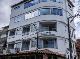 Hotel Brisas de Guatape
