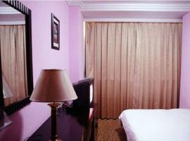 Yijia 88 Hotel Shangrao, Shangrao (Guangfeng yakınında)