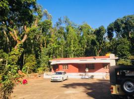 Athigiri Homestay, Chikmagalūr (рядом с городом Kadūr)