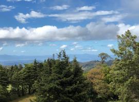 Apartamento ArteSAna, Monteverde Costa Rica (La Cruz yakınında)
