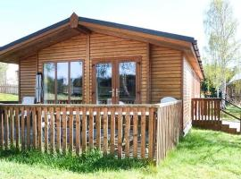 Silver Birch Lodge, Banchory, Banchory (рядом с городом Strachan)
