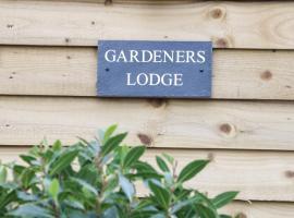 Gardener's Lodge, Nantwich, Nantwich (рядом с городом Audlem)