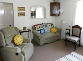 Pound Cottage, Kirkbymoorside, Киркбимурсайд (рядом с городом Gillamoor)