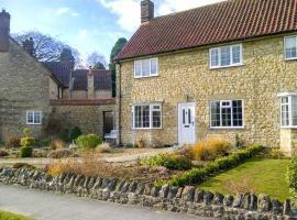 Ivy Cottage, Helmsley (рядом с городом Rievaulx)