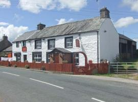 The Dairy, Appleby-in-Westmorland, Great Ormside