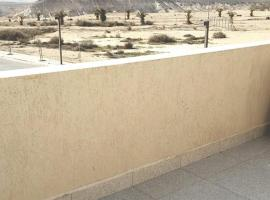 צימר במדבר-שדה בוקר, Midreshet Ben Gurion (рядом с городом Yeroẖam)