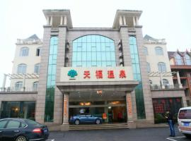 Lushan TianFu Hotel, Lushan (Duchang yakınında)