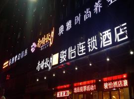 JUNYI Hotel Hubei Xiangyang Fancheng Railway Station