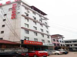 JUNYI Hotel Hunan Zhuzhou Youheng Road, You (Chaling yakınında)