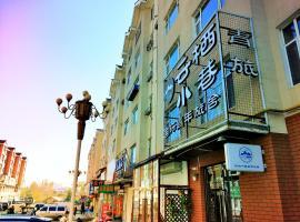 Yunxi Lane Hostel, Fusong (Songjianghe yakınında)