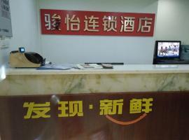 JUNYI Hotel Jiangxi Jian Jinggangshan Tongmuling Road, Jinggangshan (Jinggangshanchachang yakınında)