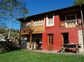 El Quintanal, Tene (рядом с городом Санта-Марина)
