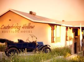 Casterbridge Hollow Boutique Hotel, Уайт-Ривер