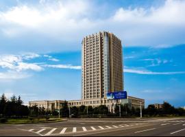 Howard Johnson Tianmu Lake Plaza Liyang, Changzhou (Daibei yakınında)