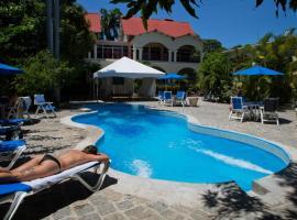 Fort Royal Hotel, La Hatte (рядом с городом Fond Douze)