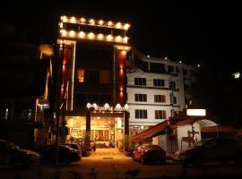 AmrutAura, Карвар (рядом с городом Hankon)