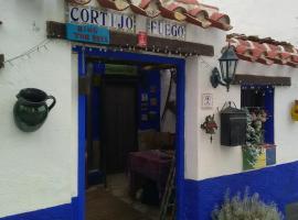 Cueva gecko, Галера (рядом с городом Venta de Micena)