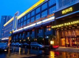 Royal Grace Hotel Optics Valley Wuhan
