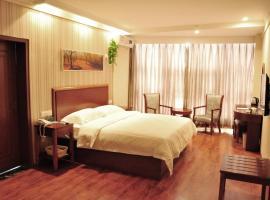 GreenTree Inn HeNan PuYang Oil-field Headquarters Business Hotel, Zhongyuanyoutian (Neihuang yakınında)