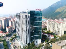 Hampton by Hilton Qingyuan Qingxin District, Qingyuan