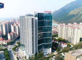 Hampton by Hilton Qingyuan Qingxin District