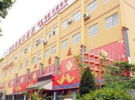 Jiashidun Holiday Hotel, Zhaozhuang (Taozhuang yakınında)