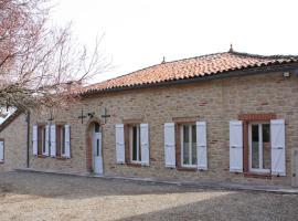 Domaine de Soulery, Beaupuy (рядом с городом Drudas)