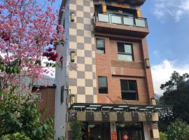 Sin Ging Hong Resort