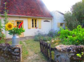 La Lioterie, Maillet (рядом с городом Neuvy-Saint-Sépulchre)