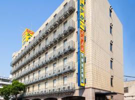 Super Hotel Inn Kurashiki Mizushima, Kurashiki (Asakuchi yakınında)
